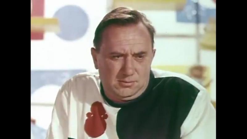 Алексей Смирнов Продавец игрушек Красное синее зеленое