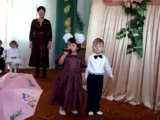 а ты меня любишь АГА Детский сад Утренник Прикол Дети Смех