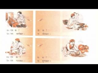 Урок 71. Разговорный санскрит 2