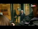 Расследование BBC Империя Берни Экклстоуна