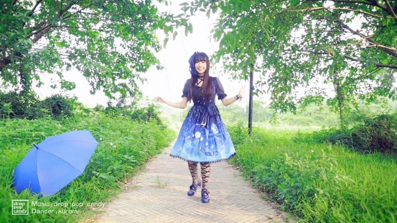 【黒kuromi】[963]-♫drop pop candy♪-森林中的小水母~_宅舞_舞蹈_bilibili_哔哩哔哩 av2342172