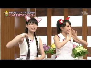 Momoiro Clover Z - ONQ [2012.08.03]