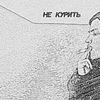 Кирилл Ли