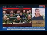 Новости на «Россия 24» • Шойгу: юг России вооружается в ответ на наращивание активности у границ