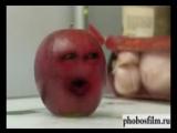 Эй яблоко