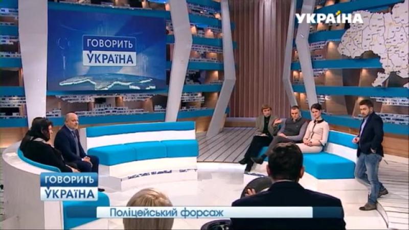Полицейский форсаж (полный выпуск) _ Говорить Україна