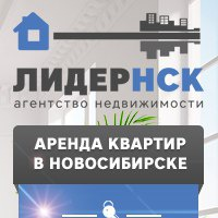 arenda_kvartir_lidernsk