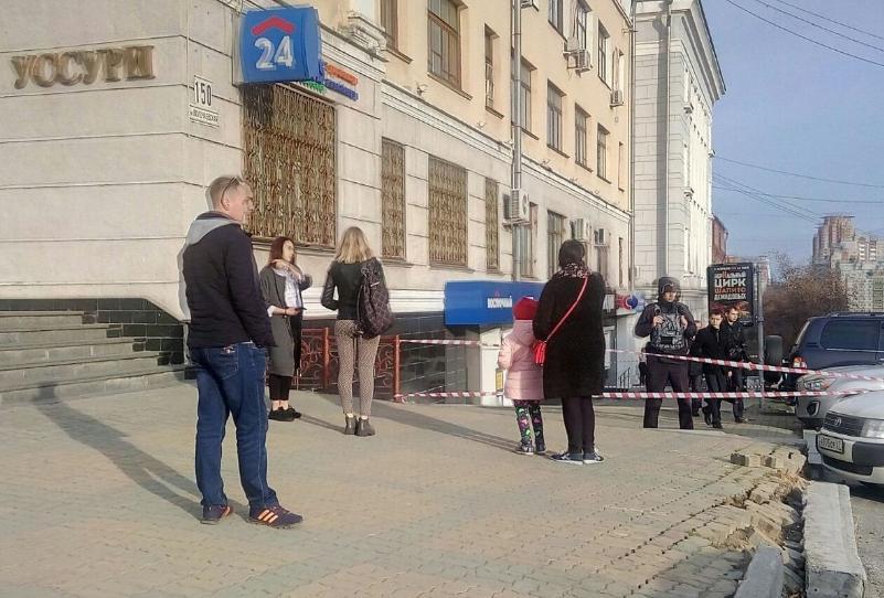Сотрудник ФСБ и посетитель погибли в результате нападения на приемную УФСБ в Хабаровске