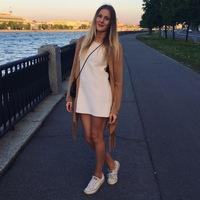 Katia Emelianova