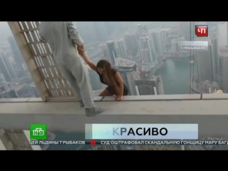 В Дубае модель (Виктория Одинцова) рисковала жизнью ради лайков