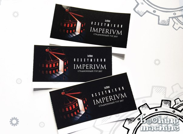 Как выглядит электронный билет на концерт оксимирона купить билет на балет анюта