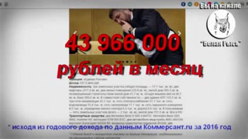 кому на руси жить тяжело(;(