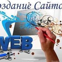 Игорь Варенков сервис Youlazy