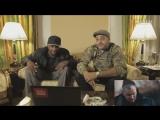 Wu-Tang Clan слушает трек Рем Дигги