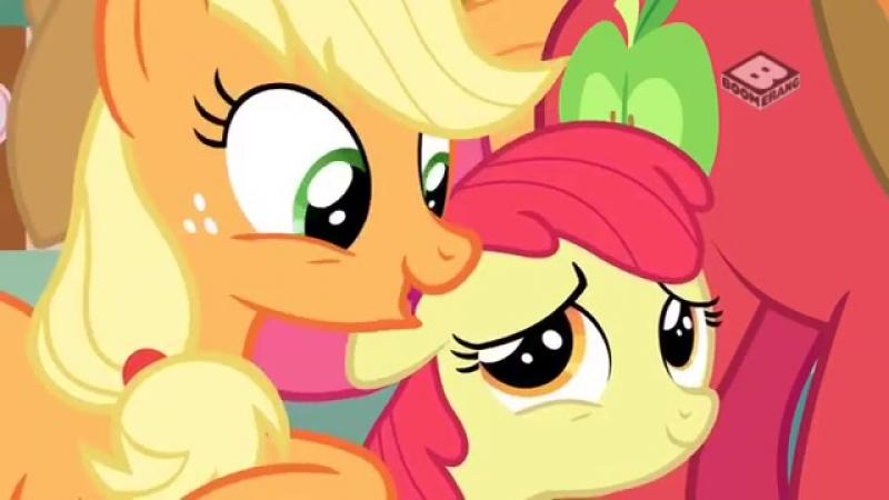 My Little Pony: FiM - Season 7 Episode 13 - The Perfect Pear (Parents Apple / Premiere Season 7)