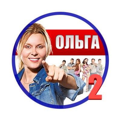 Группа вконтакте сериала Ольга на тнт