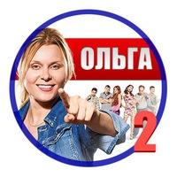 ФАС проверит рекламу сериала «Ольга» на ТНТ