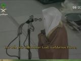 Al-Fatihah _ Sheikh Mahir Al-Mueaqly ᴴᴰ_HD