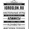 IGROSLON.RU и Oh my Geek!