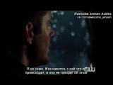 Отрывок из 13 серии 12 сезона (русские субтитры)