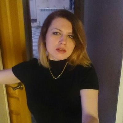 Алина Грунь