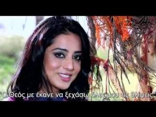Mainu Ishq Lagaa Song (Full Video) Greek Subs