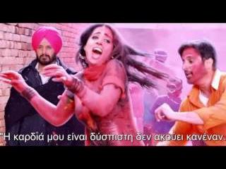 Dil Kafiraa Full Song - Greek Subs