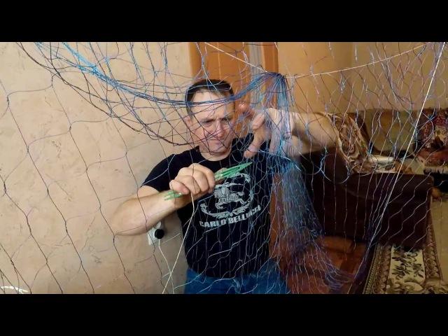 Как Правильно Насадить Рамовую Рыболовную сеть ! Секрет посадки сети!