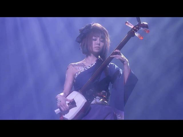 [和楽器バンド/Wagakki band live][1080p] JONGARA (Shamisen solo) 『吉原ラメント/Yoshiwara Lament』
