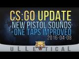 CS:GO | Update 2016/08/03 - Новые звуки стрельбы и перезарядки!
