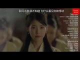 """달의연인 보보경심려 17부 중국예고"""" Moon Lovers Scarlet Heart Ryeo Ep 17 Preview"""
