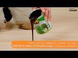 Масляная грунтовка SAICOS Ecoline Ol-Grundierung (34xx Eco)