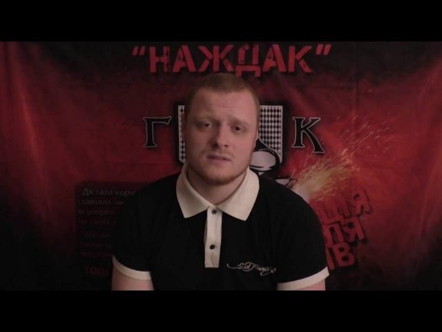 Плотницкий убил Беднова, Мозгового и Дрёмова Хазарская власть и Украинская рев...