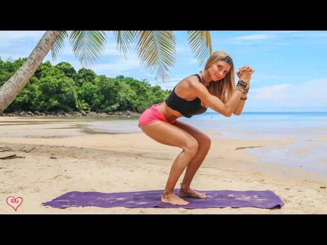 Boho Beautiful - Ultimate Butt Challenge: Glutes, Hamstrings Quads | Тренировка для бедер и ягодиц