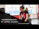 Duke DumontOcean Drive Choreography by Артем Атанов All Stars Workshop