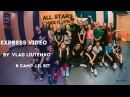 K Camp–Lil Bit Remix ft. Chris Brown Choreography by Влад Лютенко All Stars Dance Centre 2017