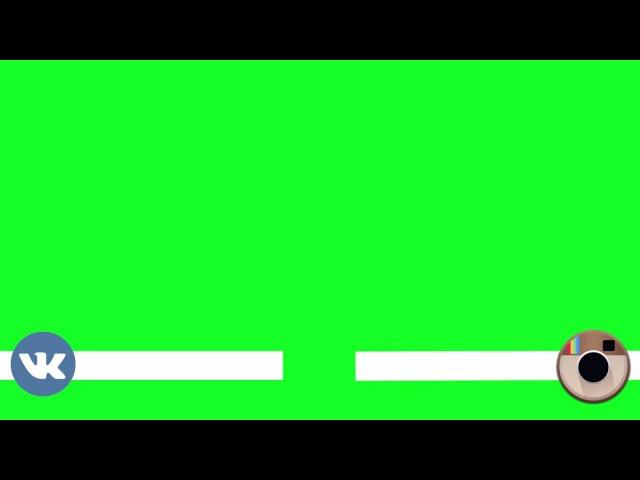 ФУТАЖ: анимированные социальные сети|ANIMATED SOCIAL MEDIA BAR GREEN SCREEN