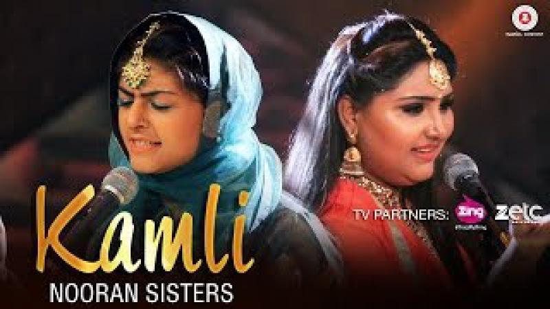 Kamli Nooran Sisters Jassi Nihaluwal Vijay Dhammi Specials by Zee Music Co