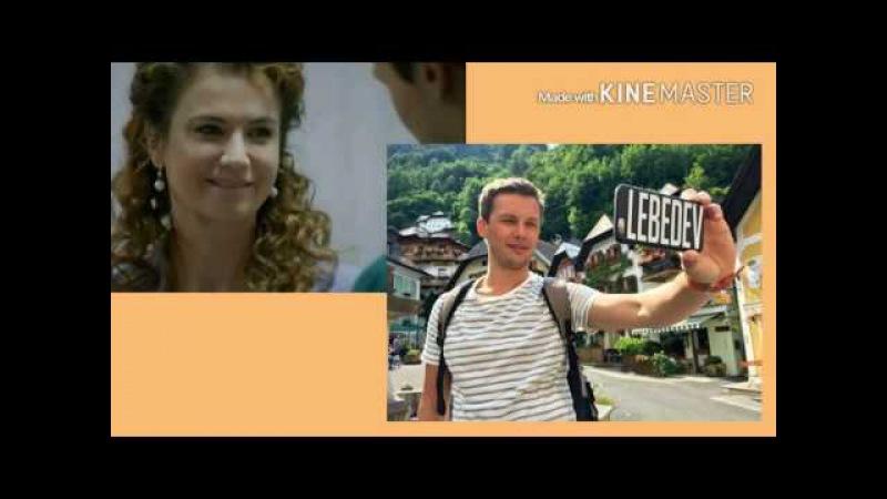 Женя и Илья/Эльдар Лебедев и Ксения Лаврова-Глинка/Практика