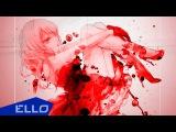 Нигатив (Триада), Стас Пухх ft. Ksenia - Индикатор [Рэп Revolution]