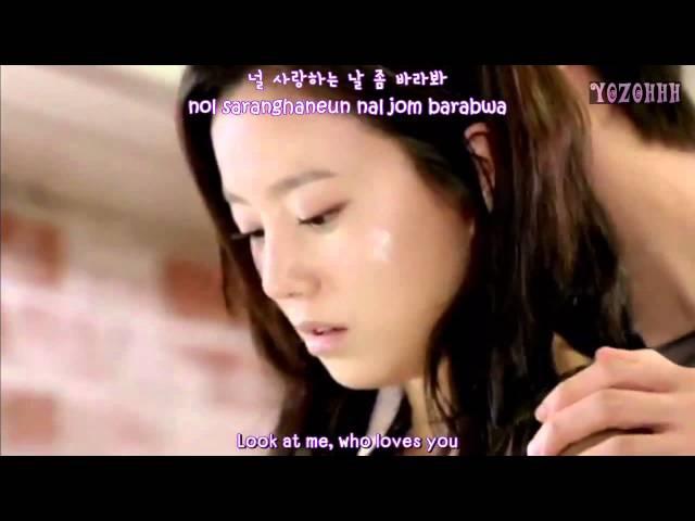 SONG JOONG KI - REALLY [ENGSUB Romanization Hangul] NICE GUY OST MV