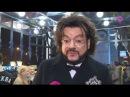 Филипп Киркоров на премьере мюзикла Бал вампиров (RU-НОВОСТИ, эфир 31.10.2016)