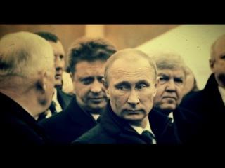 Пякин В.В. Как Путин прошёл в управление