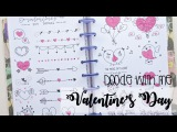 Doodle with me Valentine's Day - BuJo Doodles  Nicole's Journal