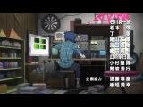 8 серия Akiba's Trip The Animation русская озвучка Sintop - Падение Акибы 08