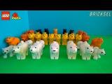 Равняйсь! Смирно! Великая Армия. LEGO DUPLO. (Equals! Quietly! Great Army)
