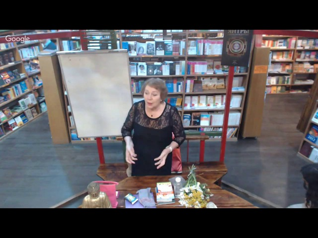 Презентация книги Ангелины Могилевской Там, за прощением, - ЛЮБОВЬ