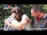 Насильников 16-летней девушки осудили в Ивано-Франковской области