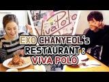 Gate 82 Flight 202 EXO Chanyeols Restaurant: Viva Polo (엑소 찬열 가게: 비바폴로) кфк
