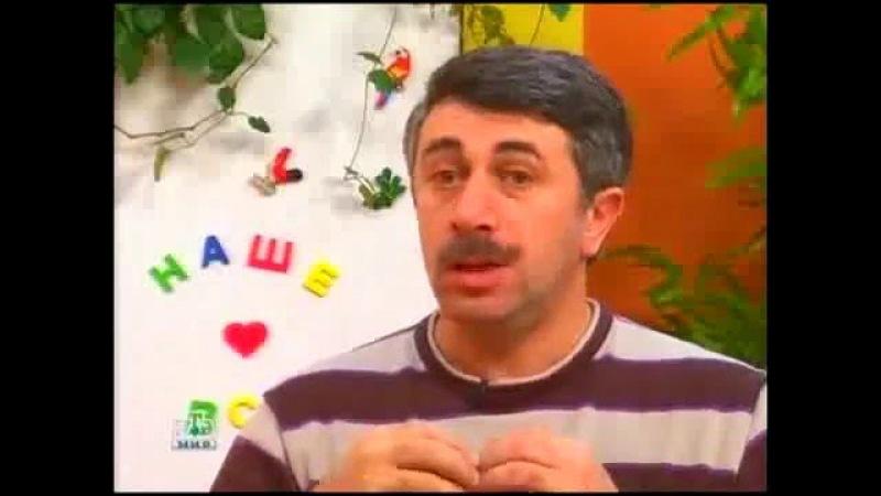 НТВ Наше всё. О стафилококке - Доктор Комаровский